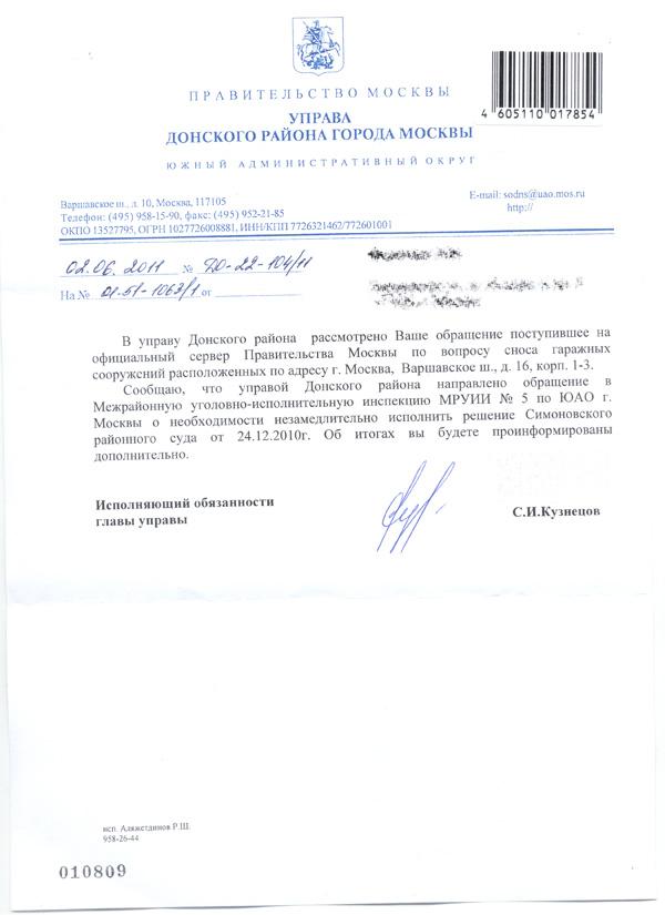 http://da-ladno.ru/temp/1.jpg